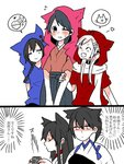 2koma 5girls :> =_= ? ^_^ akagi_(kantai_collection) alternate_costume animal_ears arm_grab black_hair blue_hair blush braid camera cat cat_ears closed_eyes comic commentary_request hair_between_eyes hair_ornament hair_over_shoulder hairclip hakama heart hood hooded_sweater houshou_(kantai_collection) japanese_clothes jitome kaga_(kantai_collection) kantai_collection kemonomimi_mode kimono long_hair multiple_girls muneate one_eye_closed rice rice_bowl scarf shaded_face shigure_(kantai_collection) short_sleeves single_braid smile spoken_question_mark sweatdrop sweater tasuki translation_request wavy_mouth yoichi_(umagoya) yuudachi_(kantai_collection)
