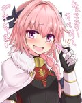 1boy april_fools arm_guards astolfo_(fate) bangs black_bow blush bow braid cape collar commentary emblem eyebrows_visible_through_hair fang fate/grand_order fate_(series) fur-trimmed_cape fur_collar fur_trim hair_bow hair_intakes hair_over_shoulder heart holding implied_male_pregnancy implied_pregnancy kihou_no_gotoku_dmc long_hair looking_at_viewer male_focus multicolored_hair otoko_no_ko pink_hair pregnancy_test purple_eyes simple_background single_braid skin_fang solo streaked_hair tareme translated upper_body white_background white_cape white_hair