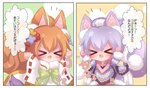 2girls :d >_< ahoge animal_ears arms_up bangs blush bow brown_hair closed_eyes coat commentary_request eyebrows_visible_through_hair fang flower fox_ears fox_girl fox_tail fur-trimmed_coat fur-trimmed_sleeves fur_trim gloves green_bow hair_between_eyes hair_flower hair_ornament heart japanese_clothes kimono korin_(shironeko_project) koyomi_(shironeko_project) long_hair long_sleeves multiple_girls muuran open_mouth outstretched_arms pink_gloves pom_pom_(clothes) purple_coat purple_flower purple_hair red_flower ribbon-trimmed_sleeves ribbon_trim shironeko_project sidelocks smile spread_arms tail thick_eyebrows translation_request twintails white_kimono wide_sleeves winter_clothes wolf_ears wolf_girl wolf_tail xd yellow_flower