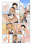! 1boy 4girls admiral_(kantai_collection) anchor asymmetrical_clothes beret black_hat black_ribbon black_serafuku blonde_hair blue_eyes blue_hair breasts brown_eyes brown_hair check_translation closed_eyes comic commentary_request gloves gradient_hair harusame_(kantai_collection) hat heterochromia kantai_collection large_breasts maiku multicolored_hair multiple_girls murasame_(kantai_collection) open_mouth petting pink_hair red_eyes remodel_(kantai_collection) ribbon school_uniform serafuku side_ponytail smile speech_bubble spoken_exclamation_mark suzukaze_(kantai_collection) translation_request twintails white_beret white_gloves yuudachi_(kantai_collection)