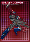 1boy autobot cannon character_name full_body grid grid_background gun headgear holding holding_weapon looking_away machinery mecha mechanical_wings no_humans optimus_prime paintedmike red_background solo transformers transformers_cybertron turret weapon wings yellow_eyes