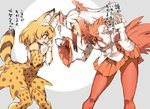 2girls :d animal_ears bare_shoulders bird_tail bird_wings buttons commentary_request cowboy_shot cup elbow_gloves extra_ears from_side fur_collar gloves hand_on_hip hand_up hands_up head_wings height_difference high-waist_skirt holding holding_cup jacket japanese_crested_ibis_(kemono_friends) japari_symbol kemono_friends leaning_forward long_hair long_sleeves looking_at_another medium_hair multicolored_hair multiple_girls neck_ribbon open_mouth orange_eyes orange_hair pantyhose print_gloves print_neckwear print_skirt red_gloves red_hair red_legwear ribbon scarf serval_(kemono_friends) serval_ears serval_print serval_tail shirt sidelocks skirt sleeveless sleeveless_shirt smile standing steam striped_tail tail thighhighs translation_request two-tone_hair white_hair wide_sleeves wings ysk! zettai_ryouiki
