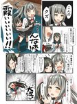 1boy 3girls admiral_(kantai_collection) asashio_(kantai_collection) black_hair blood blood_from_mouth blush bow bowtie breast_grab brown_eyes comic commentary_request coughing_blood glasses grabbing grabbing_from_behind hair_bow hair_ribbon hairband kantai_collection kasumi_(kantai_collection) long_hair multiple_girls negahami nosebleed ooyodo_(kantai_collection) partially_translated pleated_skirt remodel_(kantai_collection) ribbon school_uniform serafuku side_ponytail silver_eyes silver_hair skirt so_moe_i'm_gonna_die! sweat translation_request