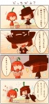2girls 4koma book chibi comic ghost habanero habanero-tan hat jolokia multiple_girls original red_hair shigatake short_hair tears translated triangle_mouth