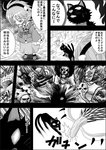 1girl animal animal_ears battle cat cat_ears cat_tail check_translation comic eyeball greyscale hairband heart highres kaenbyou_rin kaenbyou_rin_(cat) komeiji_satori monochrome monster multiple_tails niiko_(gonnzou) no_pupils short_hair speed_lines sweat tail touhou translation_request