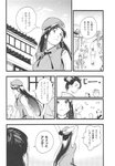 1girl absurdres architecture beret braid chinese_clothes comic crowd east_asian_architecture gloves greyscale hat highres hong_meiling human_village_(touhou) japanese_clothes kamiyama_aya kimono long_hair long_sleeves monochrome neck_ribbon ribbon scan star_hat_ornament tabard thought_bubble touhou translated twin_braids