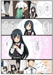1boy 5girls >:) admiral_(kantai_collection) aqua_neckwear asashio_(kantai_collection) bangs black_collar blue_eyes blush collar comic commentary_request curtains dress eyebrows_visible_through_hair faceless flying_sweatdrops green_hair half_updo hands_on_hips hands_together heart highres indoors kaga_(kantai_collection) kantai_collection long_hair long_sleeves matsuwa_(kantai_collection) motion_lines multiple_girls neck_ribbon necktie open_mouth own_hands_together petting pinafore_dress red_neckwear red_ribbon ribbon ryuun_(stiil) school_uniform short_hair short_sleeves side_ponytail smile speech_bubble spoken_heart translation_request v_arms window yamakaze_(kantai_collection) yamashiro_(kantai_collection)