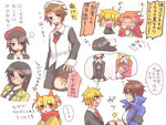 2boys 6+girls animal_ears azuki_(lizzy) black_hair blonde_hair blush brown_eyes brown_hair chibi cravat detached_pants fang genderswap genderswap_(ftm) genderswap_(mtf) glasses hat kanon_(umineko) lion_ears multicolored_hair multiple_boys multiple_girls red_eyes red_hair sakutarou shannon streaked_hair tattoo translation_request twintails two-tone_hair umineko_no_naku_koro_ni upper_body ushiromiya_battler ushiromiya_george ushiromiya_jessica ushiromiya_lion willard_h_wright yellow_eyes