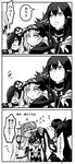 3koma 4girls >_< ahoge bare_shoulders blush_stickers closed_eyes comic commentary_request detached_sleeves embarrassed expressive_hair eyepatch facing_another fate/grand_order fate_(series) flying_sweatdrops fujimaru_ritsuka_(female) galibo greyscale hair_ornament hair_scrunchie hairband lolita_hairband long_hair looking_at_another mochizuki_chiyome_(fate/grand_order) monochrome multiple_girls petting pointy_ears scrunchie semiramis_(fate) shaded_face side_ponytail smile sparkle stheno translation_request twintails white_background