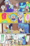 6+girls :3 animal_ears arrow barefoot black_hair blonde_hair blue_dress blue_eyes blue_hair blush_stickers bow brown_hair cat_ears cat_tail chen cirno comic daiyousei darkness dress earrings faceplant fairy_wings fujiwara_no_mokou gradient_hair green_hair hair_bow hair_ribbon hand_on_another's_shoulder hands_on_own_cheeks hands_on_own_face hat highres hose ice ice_wings jewelry kamishirasawa_keine lily_white long_hair luna_child moyazou_(kitaguni_moyashi_seizoujo) multicolored_hair multiple_girls multiple_tails o_o orange_hair pulling red_eyes red_neckwear ribbon rumia sad short_hair side_ponytail sidelocks single_earring sitting spoken_squiggle squiggle star_sapphire sunny_milk suspenders sweatdrop tail touhou translated tripping two-tone_hair two_tails water white_hair wings