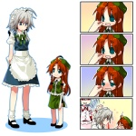 3girls 4koma :d <o>_<o> ahoge apron arms_behind_back beret bike_shorts blood blouse blue_eyes blue_skirt bobby_socks bow cheek_pinching child china_dress chinese_clothes chop closed_eyes comic crying dress eyebrows frown gradient gradient_background green_eyes green_skirt grey_hair hat hitting hong_meiling izayoi_sakuya kiri_futoshi maid_headdress mary_janes multiple_girls nosebleed open_mouth pinching red_eyes red_hair remilia_scarlet ribbon sandals shoes silent_comic silver_hair simple_background skirt smile socks standing star tears thick_eyebrows time_paradox touhou waist_apron wavy_mouth white_background younger