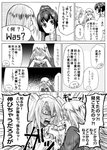 ... 3girls alternate_costume bismarck_(kantai_collection) chibi_inset collarbone comic commentary_request emphasis_lines flying_sweatdrops glasses greyscale hair_between_eyes highres kantai_collection long_hair long_sleeves monochrome multiple_girls munmu-san musashi_(kantai_collection) open_mouth ponytail shirt short_sleeves speech_bubble spoken_ellipsis tongue translated triangle_mouth very_long_hair yamato_(kantai_collection)
