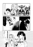 blood blood_on_face comic commentary greyscale hairband hakama_skirt headband injury japanese_clothes kaga_(kantai_collection) kantai_collection long_hair marker monochrome multiple_girls muneate photo_(object) shinkaisei-kan shoukaku_(kantai_collection) side_ponytail tasuki torn_clothes translated watanore wo-class_aircraft_carrier