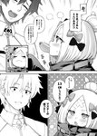 1boy 1girl abigail_williams_(fate/grand_order) alphy bangs blush bow chaldea_uniform comic commentary_request crossed_bandaids eating fate/grand_order fate_(series) food fujimaru_ritsuka_(male) heroic_spirit_traveling_outfit highres jacket parted_bangs polka_dot polka_dot_bow sleeves_past_fingers sleeves_past_wrists tied_hair translation_request