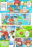 baseball_cap berries brown_hair comic commentary day faceless faceless_male fishing_rod flying grass happy hat magikarp magikarp_jump outdoors pidgeotto pokemoa pokemon pokemon_(creature) pokemon_(game) pokemon_trainer protagonist_(magikarp_jump) protecting smile speech_bubble translated underwater water wide-eyed