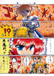 3girls =_= absurdres bandaid bdsm belt blonde_hair blue_eyes blush braid clenched_teeth comic commentary_request constricted_pupils fate_testarossa fingerless_gloves gloves highres kamihara_mizuki long_hair lyrical_nanoha magical_girl mahou_shoujo_lyrical_nanoha mahou_shoujo_lyrical_nanoha_a's marker_(medium) millipen_(medium) multiple_girls nib_pen_(medium) purple_eyes raising_heart red_hair short_hair takamachi_nanoha teeth traditional_media translation_request twin_braids twintails vita white_devil wide-eyed