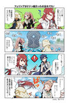 2boys 2girls 4koma absurdres armor blue_eyes blue_hair cape comic dress felicia_(fire_emblem_if) fire_emblem fire_emblem:_kakusei fire_emblem_heroes fire_emblem_if gauntlets highres holding holding_sword holding_weapon hood juria0801 krom long_hair long_sleeves maid maid_headdress multiple_boys multiple_girls open_mouth pink_hair red_hair short_hair summoner_(fire_emblem_heroes) sword tiamo translation_request turtleneck weapon