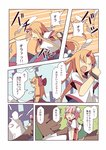 3girls animal bird blonde_hair bow bun_cover comic cuffs double_bun eagle flower fuukadia_(narcolepsy) ghost hair_bow horn horns hoshiguma_yuugi ibaraki_kasen ibuki_suika long_hair multiple_girls open_mouth oversized_animal pink_eyes pink_flower pink_hair pink_rose punching rose shackles shirt skirt tabard touhou touhou_(pc-98) translated very_long_hair