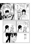 2girls ahoge bangs blunt_bangs braid closed_eyes comic commentary_request epaulettes fangs greyscale hikawa79 jacket kantai_collection kitakami_(kantai_collection) kuma_(kantai_collection) long_sleeves military military_uniform monochrome multiple_girls neckerchief open_mouth sailor_collar sailor_shirt shirt short_sleeves sidelocks surprised sweatdrop translated uniform wide-eyed