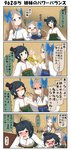 4koma anger_vein asakaze_(kantai_collection) black_hair blonde_hair blue_eyes blush bow clenched_hand closed_eyes comic commentary floating grey_eyes hair_bow hallway hat heavy_breathing highres japanese_clothes kantai_collection kimono long_hair long_sleeves lying matsukaze_(kantai_collection) meiji_schoolgirl_uniform mini_hat mini_top_hat on_floor on_stomach one_eye_closed open_mouth puchimasu! sexually_suggestive shaded_face short_hair smile surprised sweatdrop tearing_up tickling top_hat translated trembling wide_sleeves wrist_grab yuureidoushi_(yuurei6214)