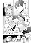 1boy 3girls blush bow cardigan chibi comic fujisawa_kamiya greyscale hair_bow highres hoshifuri_sosogu hoshiiro_girldrop long_hair monochrome multiple_girls necktie non-web_source school_uniform sweat taira_daichi tearing_up translated tsukino_shizuku yuuhi_korona
