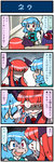 4koma artist_self-insert blue_hair bowl chair chopsticks closed_eyes comic commentary demon_girl demon_wings evil_grin evil_smile eye_contact faceless faceless_female glowing glowing_eyes grin head_wings heterochromia highres karakasa_obake koakuma looking_at_another mizuki_hitoshi open_mouth real_life_insert red_eyes red_hair shaded_face shocked_eyes sitting smile sweat table tatara_kogasa touhou translated umbrella uneven_eyes wings