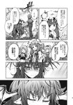 4girls alice_margatroid bangs bat_wings blunt_bangs bow capelet comic crescent crescent_moon_pin demon_girl destruction frills greyscale hair_bow hat head_wings headband highres kirisame_marisa koakuma long_hair long_sleeves messy_hair mob_cap monochrome multiple_girls nightgown page_number pajamas patchouli_knowledge pointy_ears scan side_ponytail suichuu_hanabi touhou translated very_long_hair wings