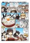 6+girls akagi_(kantai_collection) aki_(girls_und_panzer) artist_name bangs bartender black_coat black_hair black_legwear black_neckwear black_skirt blonde_hair blouse blue_headwear blue_shirt blue_sky blunt_bangs bow bowl bowtie brown_eyes brown_hair brown_vest chibi climbing closed_mouth coat comic commentary_request cutlass_(girls_und_panzer) day dixie_cup_hat dress_shirt egg eyebrows_visible_through_hair fleeing flying_sweatdrops frown fubuki_(kantai_collection) girls_und_panzer hakama_skirt haruna_(kantai_collection) hat hat_feather hattifattener headgear hisahiko holding holding_instrument instrument kantai_collection kantele keizoku_school_uniform long_hair long_sleeves looking_at_another mika_(girls_und_panzer) mikko_(girls_und_panzer) military_hat moomin motion_lines multiple_girls murakami_(girls_und_panzer) nagato_(kantai_collection) neckerchief nishizumi_miho ogin_(girls_und_panzer) ooarai_naval_school_uniform ooarai_school_uniform open_clothes open_coat open_mouth outdoors outstretched_arms oversized_object pleated_skirt pouring red_skirt rice rice_bowl rum_(girls_und_panzer) sailor school_uniform serafuku sharp_teeth shirt shoes short_hair short_sleeves short_twintails skirt sky smile socks spread_arms standing steam sweatdrop teeth translated twintails vest white_blouse white_footwear white_headwear white_shirt white_skirt wing_collar yellow_eyes