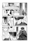 1boy 2girls absurdres abyssal_admiral_(kantai_collection) ali_(watarutoali) cape comic greyscale headgear highres kantai_collection long_hair monochrome multiple_girls northern_ocean_hime shinkaisei-kan translation_request wo-class_aircraft_carrier