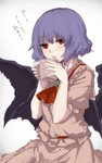 1girl bangs bat_wings blush commentary_request cup frills highres holding holding_cup looking_at_viewer mug no_hat no_headwear open_mouth pink_shirt purple_hair red_eyes remilia_scarlet shirt short_hair short_sleeves skirt skirt_set solo terimayo touhou translation_request wings