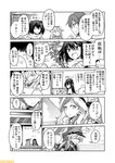 6+girls ;d comic commandant_teste_(kantai_collection) commentary earphones french_battleship_hime greyscale hair_flaps hair_ornament hat headgear hiei_(kantai_collection) kantai_collection mizumoto_tadashi monochrome multiple_girls non-human_admiral_(kantai_collection) one_eye_closed ooyodo_(kantai_collection) open_mouth peaked_cap prinz_eugen_(kantai_collection) remodel_(kantai_collection) scarf sendai_(kantai_collection) smile sparkling_eyes straw_hat translation_request two_side_up yuudachi_(kantai_collection)