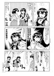 3girls akagi_(kantai_collection) breast_grab breasts comic emphasis_lines grabbing greyscale highres houshou_(kantai_collection) japanese_clothes kaga_(kantai_collection) kantai_collection large_breasts long_hair monochrome motomiya_ryou multiple_girls muneate open_mouth side_ponytail smile sweatdrop thighhighs translation_request zettai_ryouiki