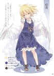 1girl ahoge alternate_costume bangs blonde_hair blue_dress brown_footwear casual character_name contemporary dress eyebrows_visible_through_hair feathered_wings feathers floral_background floral_print full_body gengetsu hair_between_eyes half-closed_eyes head_tilt highres jewelry looking_at_viewer page_number partially_translated pendant pinafore_dress sandals scan shirt short_hair skirt smile solo standing touhou touhou_(pc-98) toutenkou translation_request white_background white_shirt white_skirt white_wings wings yellow_eyes