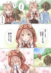 1boy 1girl :o animal_ear_fluff animal_ears blush capelet covering_face embarrassed fleeing flower hair_flower hair_ornament hood hood_up hoodie light_brown_hair little_red_riding_hood little_red_riding_hood_(grimm) long_hair original outdoors shirt skirt sweat tail translation_request wataame27 wolf_ears wolf_tail yellow_eyes