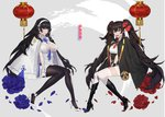 2girls :d absurdres artist_request between_breasts black_hair black_legwear boots breasts brown_hair cape commentary_request covered_nipples fingerless_gloves flower girls_frontline gloves grey_background hair_ribbon hairband high_heel_boots high_heels highres knee_boots korean_commentary lantern large_breasts long_hair looking_at_viewer medium_breasts multiple_girls necktie necktie_between_breasts one_eye_closed open_mouth pantyhose qbz-95_(girls_frontline) qbz-97_(girls_frontline) ribbon rose sitting smile thighhighs twintails twitter_username white_gloves white_legwear yellow_eyes zettai_ryouiki