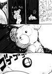 ! bandages bandaid beating bob_(you-u-kai) boko_(girls_und_panzer) comic commentary flying_sweatdrops girls_und_panzer greyscale highres looking_back lying monochrome no_humans on_stomach seat spoken_exclamation_mark standing stuffed_animal stuffed_toy super_smash_bros. teddy_bear translated