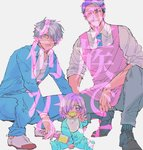 1girl 2boys apron baby bib bob_cut contemporary family fate/grand_order fate_(series) father_and_daughter father_and_son galahad_(fate) lancelot_(fate/grand_order) lavender_hair looking_at_viewer mash_kyrielight multiple_boys onesie pacifier purple_hair rattle shima_(s0men) silver_hair squatting younger