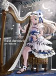 1girl blonde_hair blue_eyes bracelet crescent_moon flower hair_flower hair_ornament harp headdress instrument jewelry last_chronicle long_hair mizushirazu moon navel official_art one_eye_closed original pillar sandals sitting solo stool