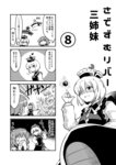 2girls 4koma berutasu comic crescent dragon_ball dragon_ball_z hat highres horikawa_raiko lunasa_prismriver monochrome multiple_girls rock sweatdrop touhou translation_request
