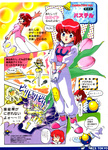 1girl :d artist_request breasts contrapposto full_body gloves highres long_sleeves medium_breasts open_mouth pants pastel_(twinbee) red_hair shoes smile sneakers standing twinbee twinbee_(character) white_gloves winbee