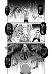 !? /\/\/\ 2boys bangs beanie claws clenched_teeth coin_purse comic demon demon_horns demon_tail demon_wings evil_grin evil_smile flying greyscale grin hat holding hood hood_down hooded_jacket horns jacket long_sleeves male_focus minami_(colorful_palette) monochrome multiple_boys original smile sunglasses sweatdrop tail teeth translation_request v-shaped_eyes vest wings