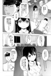 1boy 1girl absurdres admiral_(kantai_collection) akagi_(kantai_collection) bomber_grape comic doujinshi hat highres kantai_collection long_hair military military_uniform monochrome pajamas scan shaded_face sidelocks translated uniform