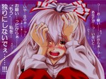 1girl blush bow chaigidhiell confession crying crying_with_eyes_open face fujiwara_no_mokou hair_bow long_hair open_mouth pov red_eyes sad silver_hair sobbing solo tears touhou translated