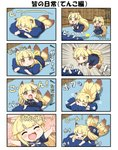 1girl 4koma >_< animal_ears bangs blanket blanket_hug blonde_hair blunt_bangs chibi closed_eyes comic commentary dress eyebrows_visible_through_hair fang fox_ears fox_tail hand_to_own_mouth highres jumping long_hair lying multiple_tails on_stomach open_mouth orange_eyes original outstretched_arms pleated_dress short_sleeves smile socks solo sparkle_background spread_arms tail tail_wagging tatami tenko_(yuureidoushi_(yuurei6214)) translation_request youkai yuureidoushi_(yuurei6214)