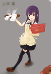 1girl :d apron bad_id badge bangs black_legwear blunt_bangs bowtie character_name daisy_(working!!) glass grey_background kanji langod menu open_mouth purple_eyes purple_hair shadow shoes simple_background skirt smile solo spill standing stuffed_animal stuffed_toy teddy_bear thighhighs towel tray tsurime waitress walking water working!! yamada_aoi zettai_ryouiki