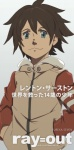 1boy blue_eyes brown_hair eureka_seven eureka_seven_(series) hajime_(hajime-ill-1st) hoodie male_focus renton_thurston short_hair solo translated