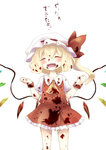 1girl ascot blonde_hair blood blood_on_face blood_splatter closed_eyes fangs flandre_scarlet hat highres mob_cap nekoha open_mouth side_ponytail smile solo tagme touhou translation_request wings wrist_cuffs