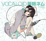 1girl album_cover black_hair brown_eyes character_name copyright_name cover headphones highres horiguchi_yukiko jacket letterman_jacket looking_at_viewer microphone official_art oversized_clothes ribbed_legwear shoes short_hair shorts sitting sleeves_past_wrists smile solo tanuki tanuqn thighhighs vocaloid yumemi_nemu