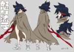 1girl angry black_hair character_sheet cloak kill_la_kill matoi_ryuuko multicolored_hair naked_cloak official_art scissor_blade shoes short_hair sneakers streaked_hair sushio weapon