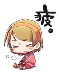 1girl >_< blush brown_hair chibi commentary_request hairband heavy_breathing jacket koizumi_hanayo long_pants love_live! love_live!_school_idol_project open_mouth orange_footwear pants pink_jacket red_pants shoes short_hair simple_background sitting solo stretch sweatdrop taneda_yuuta track_jacket track_pants track_suit translation_request wavy_mouth white_background